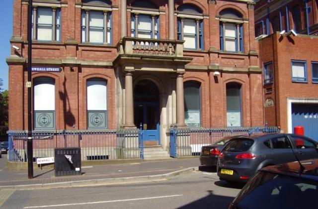 The Birmingham Assay Office Photo 2008 Built 1773 Newhall Street, Jewellery Quarter Birmingham