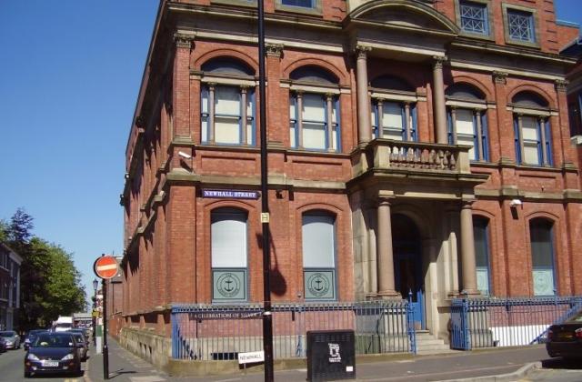 The Birmingham Assay Office Built 1773 Newhall Street, Jewellery Quarter Birmingham 2008