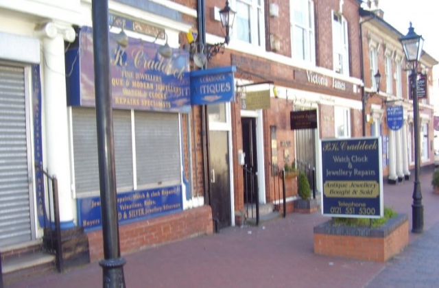 2008 Photograph of a Jewellery Shop in Vyse St, Jewellery Quarter Birmingham
