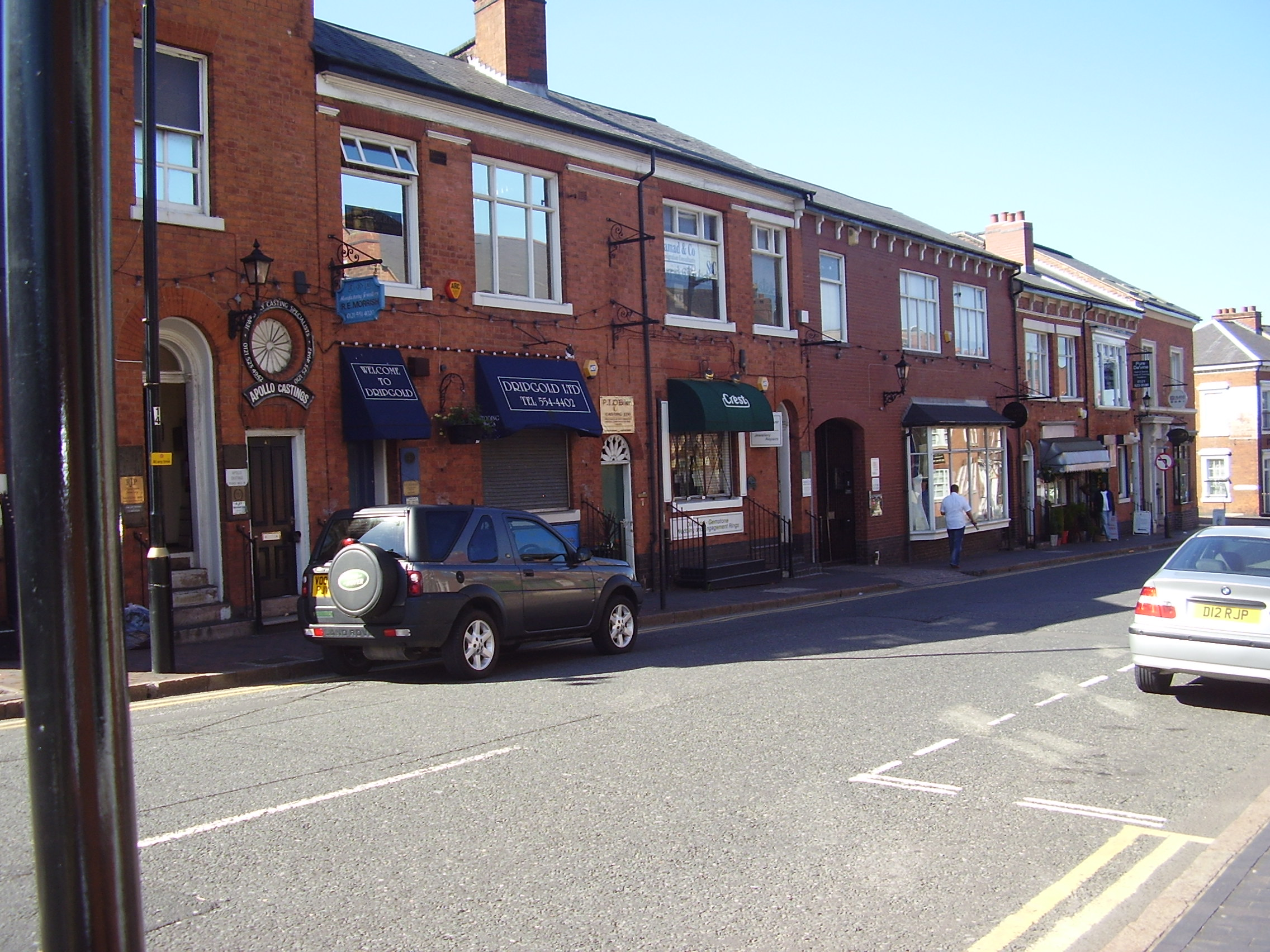 Vyse Street Jewellery Shops 2008