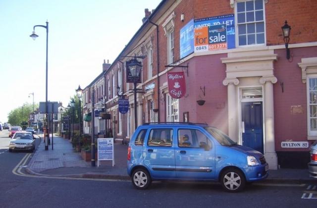 Looking up Vyse Street towards the clock 2008