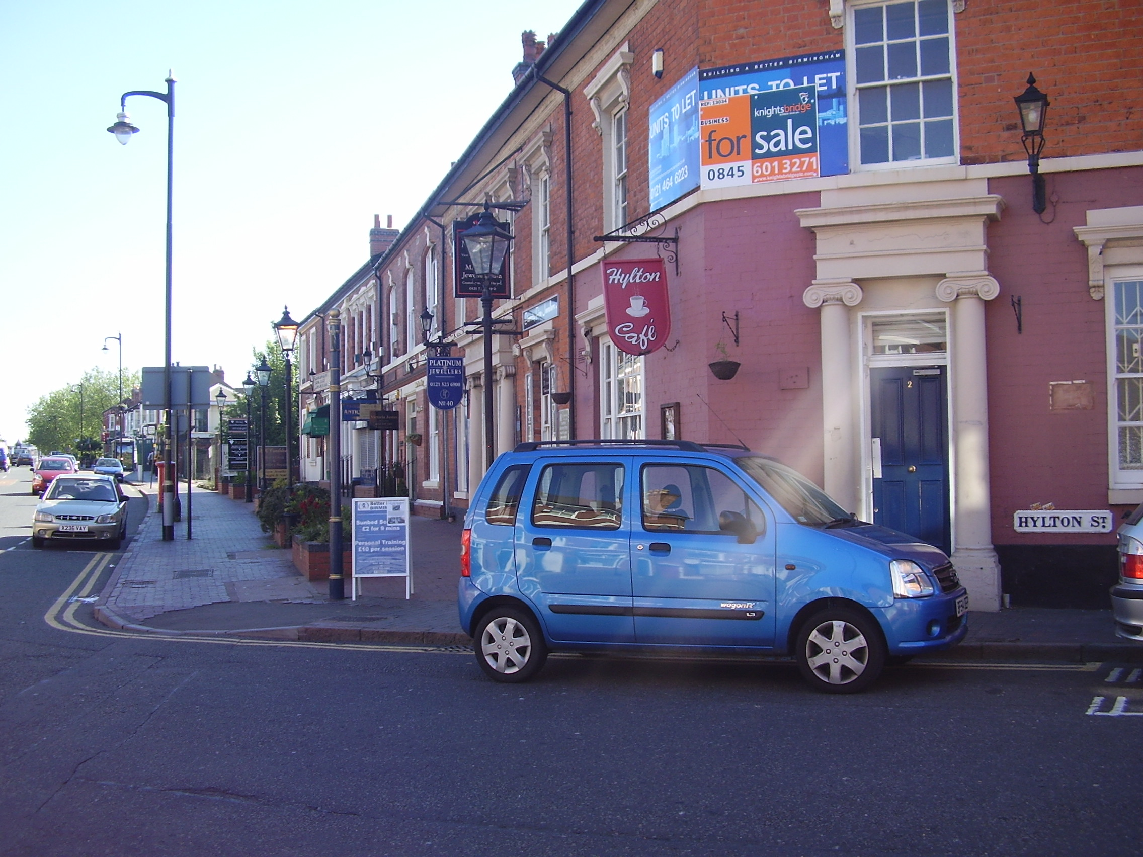 Looking up Vyse Street towards the clock 2008